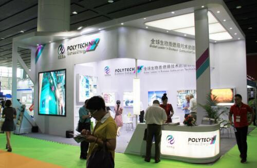 2018广州国际换热器及传热技术展