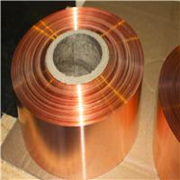 镀镍磷铜带CuSn6