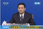 肖亚庆:培育具有全球竞争力一流企业