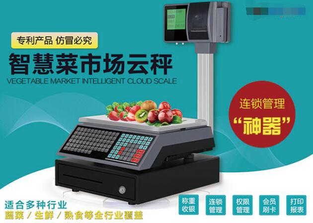 浙江商通邀您参加中国国际衡器展览会