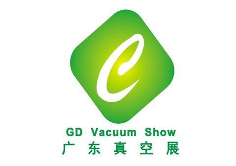 2018第六届广东国际真空工业展览会