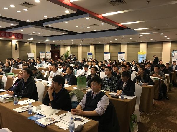 第三届高性能桥梁钢在桥梁建设中应用与发展大会会后报道