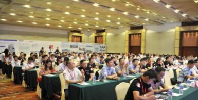 2018 变压器产业链大会·暨变压器原材料供需交流会