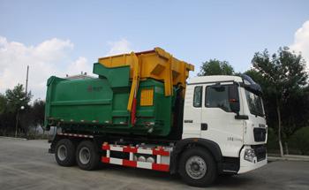 30方重汽底盘车厢可卸式垃圾车QTH5252ZXX