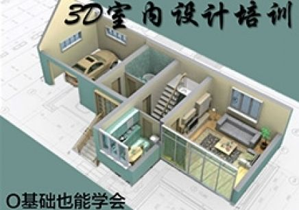 上海装潢设计培训学多久,青浦CAD绘图培训哪家正规