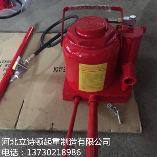 气动千斤顶立式油压千斤顶5吨12T20吨气动液压千斤顶