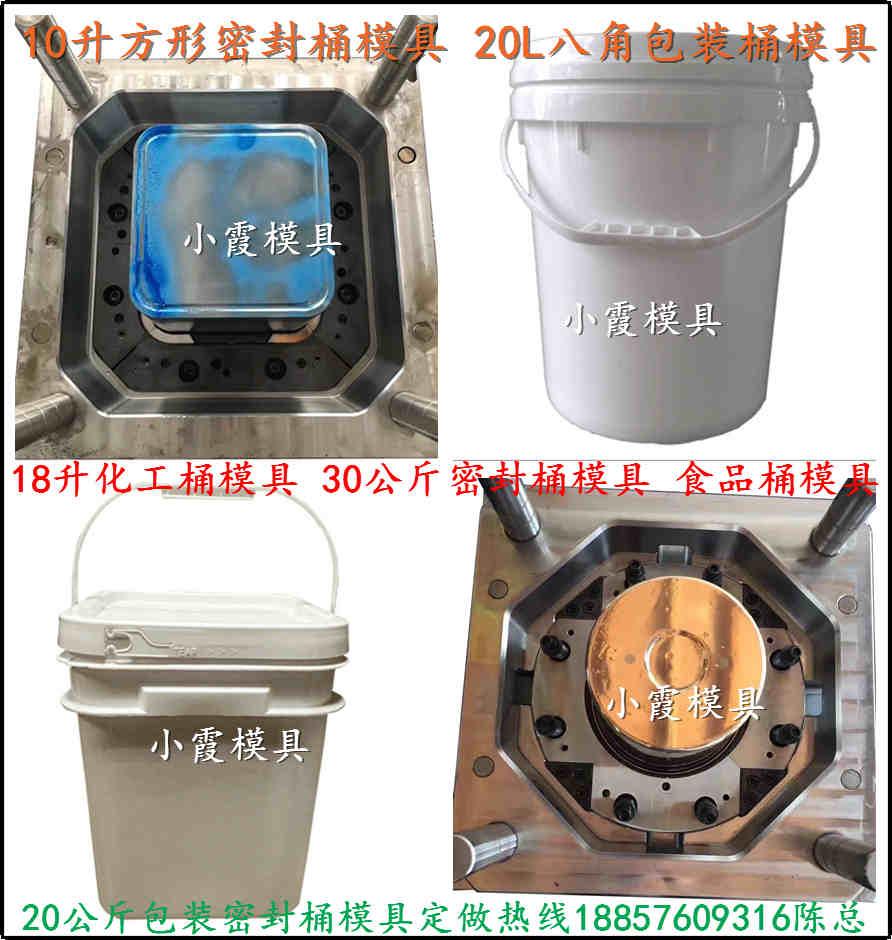 润滑油桶模具