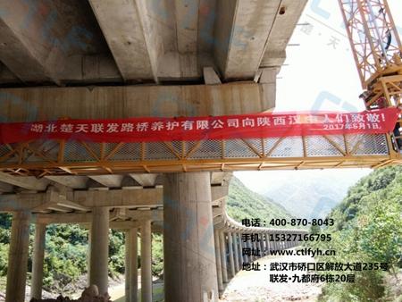 碳纤维加固|粘钢加固|旧桥加固改造|危桥加固改造|加固桥梁