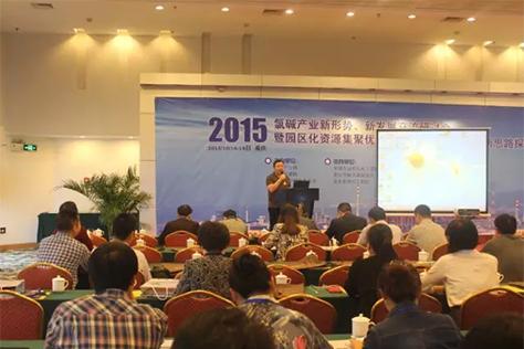 重庆映天辉氯碱化工有限公司董事长李乾华先生致开幕词