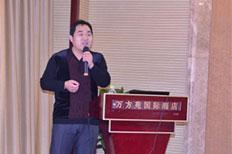 北京玻钢院复合材料有限公司技术经理田谋锋