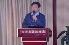 北京建筑材料科学研究总院路国忠教授