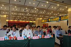 第一届全国包装饮用水行业发展论坛(三)