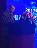 重庆盐业协会副理事长肖楠