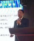 杭州天创环境科技技术股份有限公司 技术总监——蒋平先生