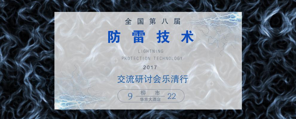 long龙8国际_long8003龙8国际_long897龙8国际pt(官方推荐)