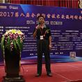 宋平健 《建筑物防雷装置检测技术》