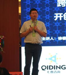 深圳市防雷协会 徐春明 《跨界融合,集成创新,开创安全生产新局面》
