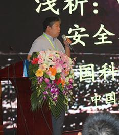 中国工程能够建设标准化协会雷电防护专业委员会第二届委员会特邀顾问 全宇辰 《浅析电涌保护器的安全问题》