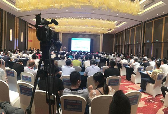 第四届全国桥梁结构健康与安全技术大会