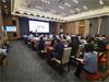 深耕鋼鐵領域,促全產業鏈融合發展——第九屆中國鋼鐵合作發展交流高端論壇圓滿落幕(下)