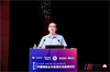 """山鋼集團日照有限公司副總經理楊金光出席第九屆鋼鐵論壇并作""""以設備管理體系認證為手段,全面推進設備管理標準化""""的報告"""