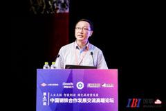 中國鋼鐵研究總院博士研究員 濟南華北升降平臺制造有限公司 郭玉華