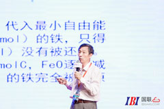 北京科技大學教授 郭漢杰