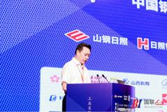 主持人:中國設備管理協會副會長 魏景林