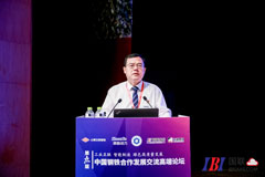 西安陜鼓動力股份有限公司副董事長、總經理 陳黨民