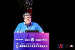 廣州市華濾環保設備有限公司總經理 王錦