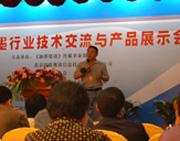 油墨技术全国功能高分子行业技术委员会委员(刘  楷委员)