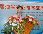 油墨行业企业在经营管理过程中存在的各类共性问题探讨(钱晓钧总裁)