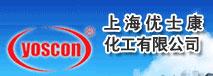 上海优士康化工有限公司