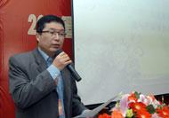 安徽国祯环保节能科技有限公司席莹本副总经理致会议开幕词
