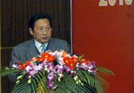 江苏造纸协会李长林秘书长做相关报告