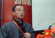 安徽国祯环保节能科技有限公司高工周文中主题演讲