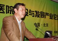 郑毅  北京地坛医院 院长助理