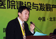 会议主持人 胡瑞峰