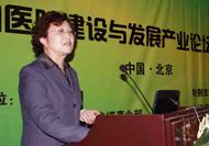 毛  汛  北京大学人民医院 副院长