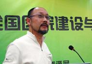 毛如宪  康新(中国)设计工程股份有限公司 副总裁