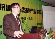 王  恺  RTKL International Ltd. 副总裁