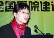 王丹京  康新(中国)设计工程股份有限公司 运营经理