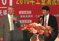 哈莫尔曼泵系统(天津)有限公司莱佛尔先生与王承武先生