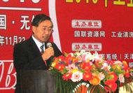 高压水射流技术及应用(刘庭成教授)