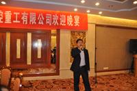 国联资源网副总丁武先生致欢迎晚宴祝酒词