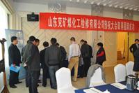 会议代表参加企业展台