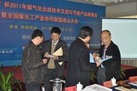 会议代表交换名片