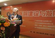 医院建设许钟麟 中国建筑科学研究院 研究员