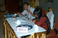 中国港口码头链商沙龙暨供需洽谈交流会签到处
