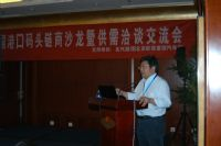 上海振华重工集团股份有限公司常州分公司徐坤副总经理
